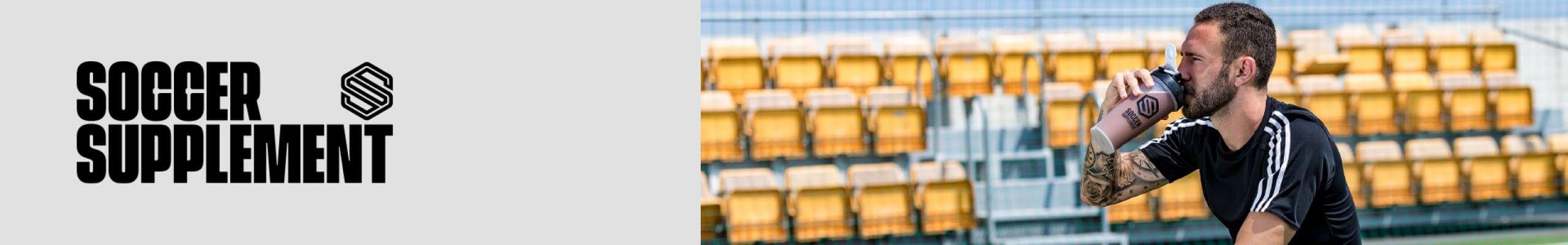 Miguel Layun a beber Soccer Supplement®